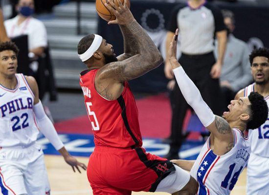 NBA Trade Rumors – Cousins Departing the Rockets